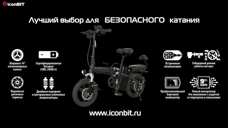 IconBIT K203 RUS