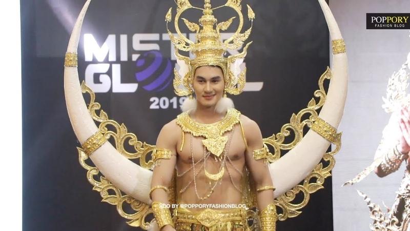 Full HD Mister Global 2019 World Final National Costume ชุดประจำชาติ VDO BY POPPORY