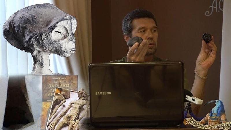 Андрей Жуков Древние пришельцы Палеоконтакт в древнем Перу