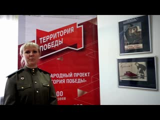 Выставка Военный плакат
