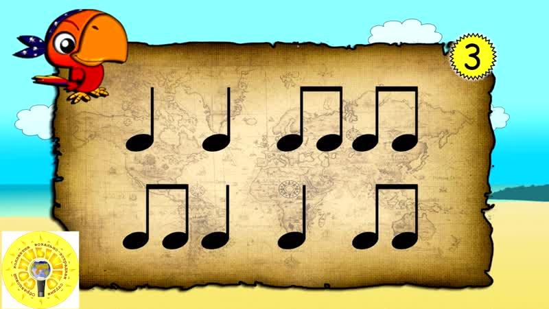 Ритм 1 с эмблемой