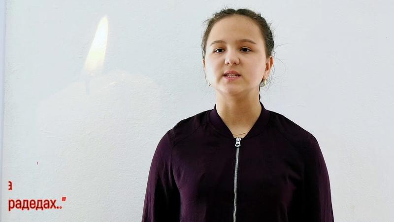 Русские рифмы Арина Ванина исполняет стихотворений В моей семье история большая