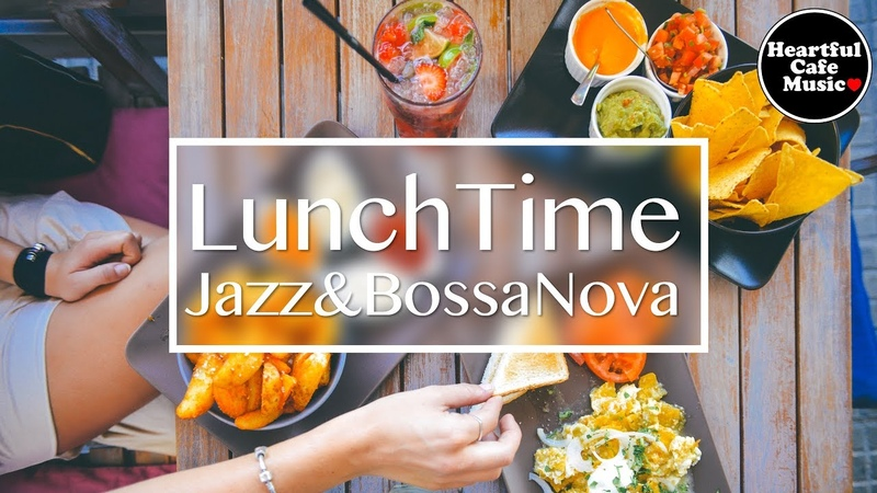 Lunch Time Jazz BossaNova For Work Study relaxing BGM Instrumental Music Heartful Cafe BGM