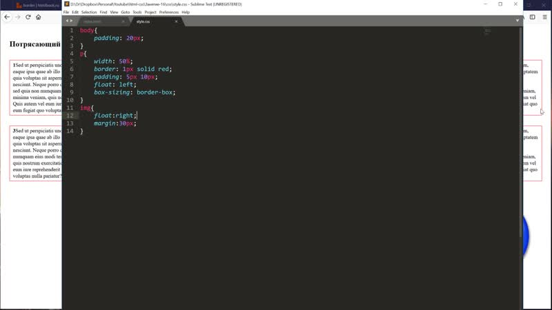 Обтекание элементов float практикуем CSS3 Курс HTML amp CSS Занятие №16