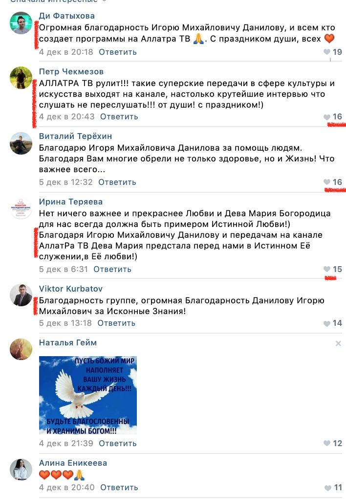 """Алёна Намлиева - Подробный разбор """"АллатРа"""" Опасности этого учения EwHN6_ZAye0"""