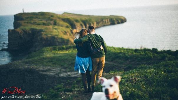 Лучше моря может быть только море любви.
