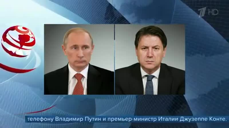 Новости Первый канал 22 03 2020 Выпуск в 12 00