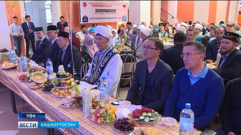 В Уфе прошли торжественные мероприятия в честь окончания месяца Рамазан