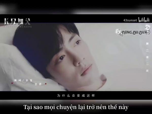 [Vietsub] [FMV BJYX] Trưởng Huynh Như Phụ长兄如父