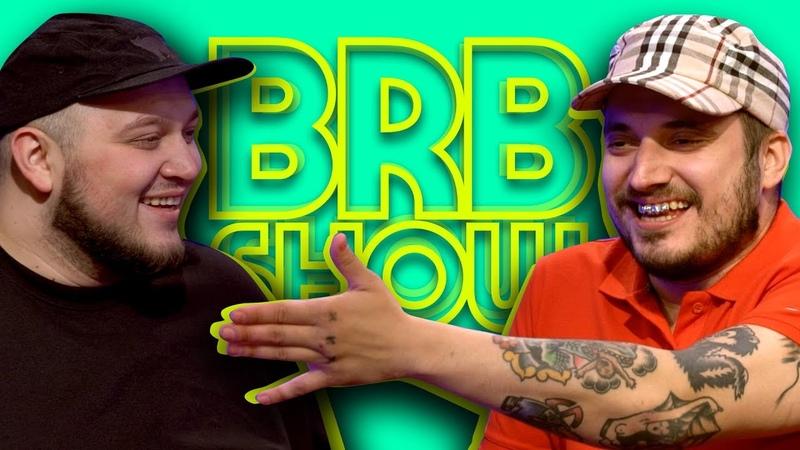 BRB Show Паша Техник и Kyivstoner