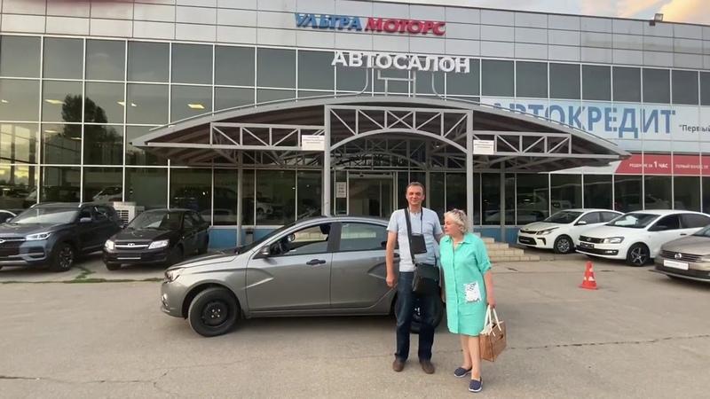Отзыв покупателя про автосалон Ультра Моторс