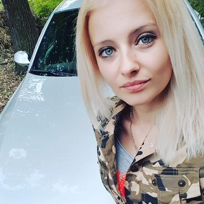 Кристина Розжималина