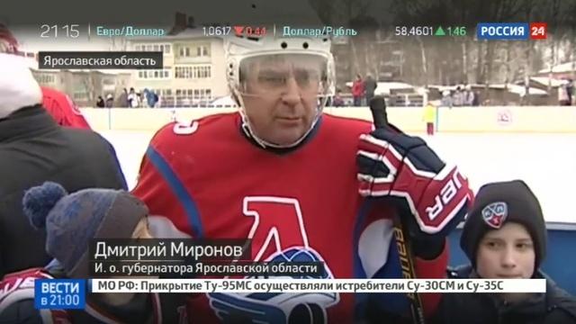 Новости на Россия 24 • В Ярославской области прошел хоккейный матч памяти игроков Локомотива