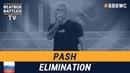 [ * ] [ BBBWC ] [ Wabbpost ] Men Elimination - 5th Beatbox Battle World Championship