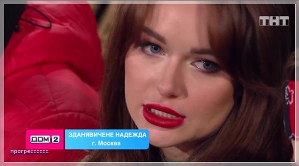 Надин Зданявичене знает как крутить проектными парнями