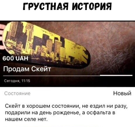 Коротко о России