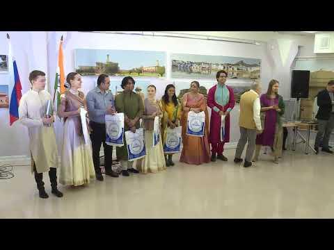 Дни Индийской культуры в Самаре Концерт