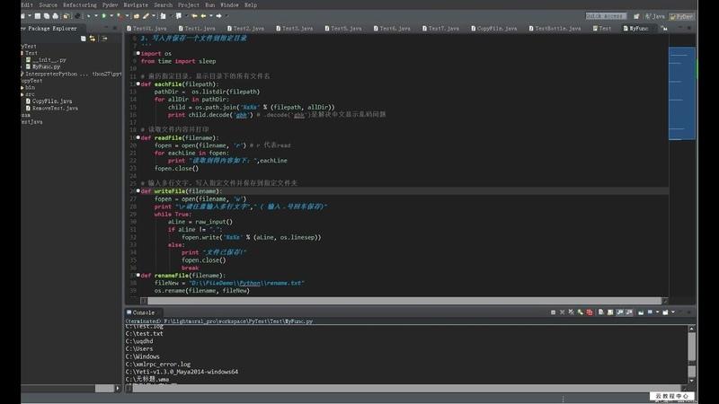 Python Рефакторинг