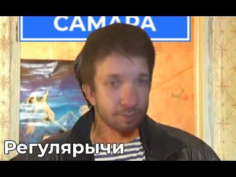 Как Богдан Lasqa Вавилов регулярычи заводил