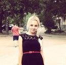 Настя Полякова фото #42