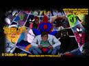Человек Паук HD 2 Сезон 5 Серия Неогенный кошмар Часть пятая Месть мутантов