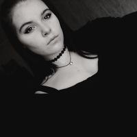 Анастасия Звёсткина