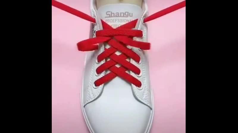 Еще один способ зашнуровать обувь Лайфхак