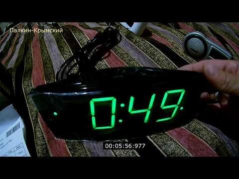 Покупка Радиобудильник Harper HCLK 2044