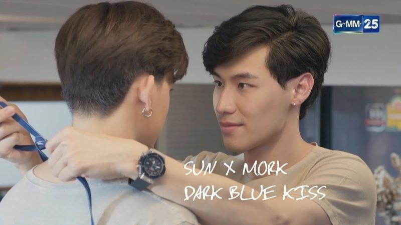 BL dark blue kiss sun x mork Plapodd x Fluke hope you do
