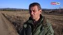 Спасти село Ильинка может только генеральная прокуратура и президент