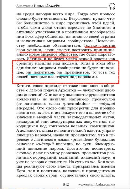 """Алёна Намлиева - Подробный разбор """"АллатРа"""" Опасности этого учения QLp3lEH5n08"""