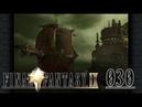 Final Fantasy 9 Remaster Deutsch 030 - Athmos zerstörerische Kraft