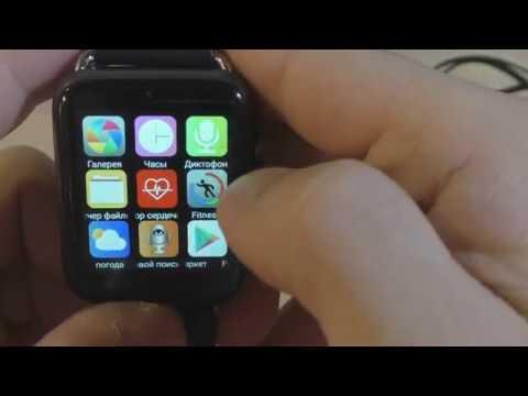 Смартфон на руке или RUGUM DM20 3 ГБ 32 ГБ gps wifi 4G 1 88 дюймов сенсорный экран