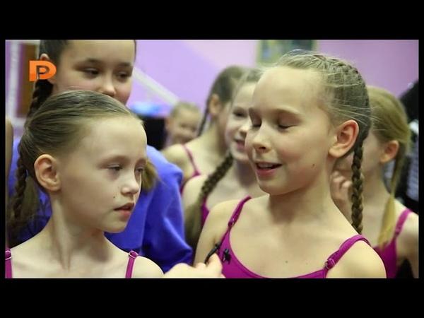 Губернская Балетная Школа открывает двери Передача № 2