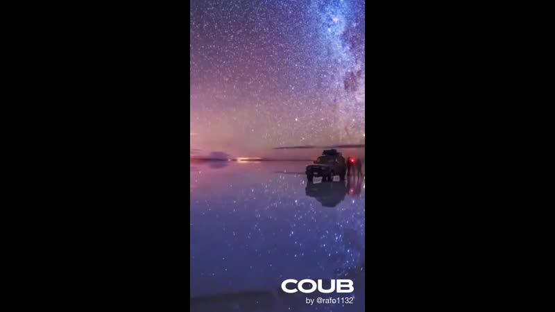 The stars at night in Bolivia