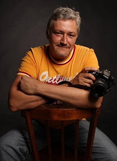 Сергей Томилов