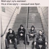Простой Пацан | Алматы