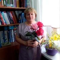 Гончарова Татьяна (Козлова)