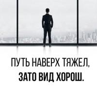 Сидоров Ваня