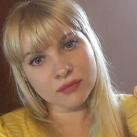 Личная фотография Марины Бузмаковой