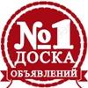 Барахолка Электросталь Ногинск Объявления