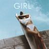 The pool girl