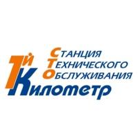 Фотография анкеты Сто Первый-Километр ВКонтакте