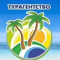 Фотография Планеты Желаний ВКонтакте