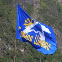 Логотип ГОРНАЯ ШКОЛА - ТурАкадемия