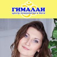 Фотография профиля Нины Гималаи ВКонтакте