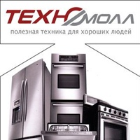 ТехноМолл.рф |Встраиваемая техника| Доставка