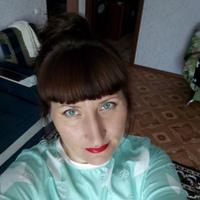 Фотография Екатерины Глущенко ВКонтакте