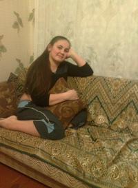 Забоева Анна