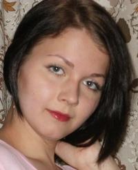 Гут Ирина